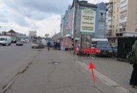 Ситилайт №155038 в городе Тернополь (Тернопольская область), размещение наружной рекламы, IDMedia-аренда по самым низким ценам!