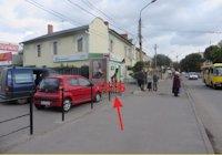 Ситилайт №155039 в городе Тернополь (Тернопольская область), размещение наружной рекламы, IDMedia-аренда по самым низким ценам!