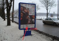 Ситилайт №155042 в городе Тернополь (Тернопольская область), размещение наружной рекламы, IDMedia-аренда по самым низким ценам!