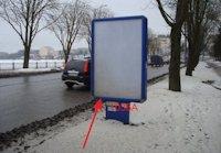 Ситилайт №155043 в городе Тернополь (Тернопольская область), размещение наружной рекламы, IDMedia-аренда по самым низким ценам!
