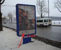 Ситилайт №155046 в городе Тернополь (Тернопольская область), размещение наружной рекламы, IDMedia-аренда по самым низким ценам!