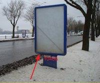Ситилайт №155047 в городе Тернополь (Тернопольская область), размещение наружной рекламы, IDMedia-аренда по самым низким ценам!