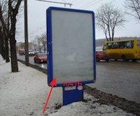Ситилайт №155048 в городе Тернополь (Тернопольская область), размещение наружной рекламы, IDMedia-аренда по самым низким ценам!