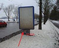 Ситилайт №155049 в городе Тернополь (Тернопольская область), размещение наружной рекламы, IDMedia-аренда по самым низким ценам!
