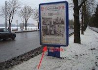 Ситилайт №155053 в городе Тернополь (Тернопольская область), размещение наружной рекламы, IDMedia-аренда по самым низким ценам!