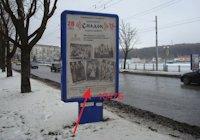 Ситилайт №155054 в городе Тернополь (Тернопольская область), размещение наружной рекламы, IDMedia-аренда по самым низким ценам!