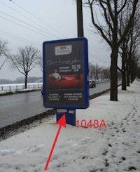 Ситилайт №155055 в городе Тернополь (Тернопольская область), размещение наружной рекламы, IDMedia-аренда по самым низким ценам!