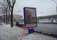 Ситилайт №155056 в городе Тернополь (Тернопольская область), размещение наружной рекламы, IDMedia-аренда по самым низким ценам!