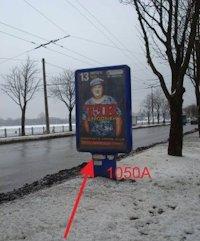 Ситилайт №155057 в городе Тернополь (Тернопольская область), размещение наружной рекламы, IDMedia-аренда по самым низким ценам!