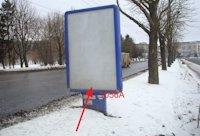 Ситилайт №155059 в городе Тернополь (Тернопольская область), размещение наружной рекламы, IDMedia-аренда по самым низким ценам!
