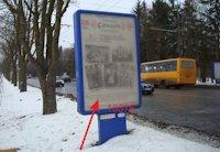 Ситилайт №155060 в городе Тернополь (Тернопольская область), размещение наружной рекламы, IDMedia-аренда по самым низким ценам!