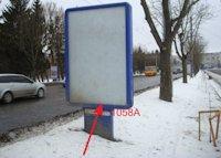 Ситилайт №155061 в городе Тернополь (Тернопольская область), размещение наружной рекламы, IDMedia-аренда по самым низким ценам!