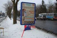 Ситилайт №155062 в городе Тернополь (Тернопольская область), размещение наружной рекламы, IDMedia-аренда по самым низким ценам!