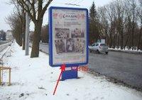 Ситилайт №155064 в городе Тернополь (Тернопольская область), размещение наружной рекламы, IDMedia-аренда по самым низким ценам!