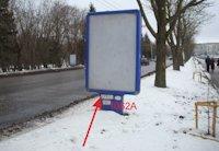 Ситилайт №155065 в городе Тернополь (Тернопольская область), размещение наружной рекламы, IDMedia-аренда по самым низким ценам!