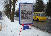 Ситилайт №155066 в городе Тернополь (Тернопольская область), размещение наружной рекламы, IDMedia-аренда по самым низким ценам!