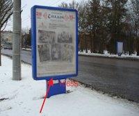 Ситилайт №155068 в городе Тернополь (Тернопольская область), размещение наружной рекламы, IDMedia-аренда по самым низким ценам!