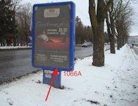 Ситилайт №155069 в городе Тернополь (Тернопольская область), размещение наружной рекламы, IDMedia-аренда по самым низким ценам!