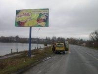 Билборд №156272 в городе Тульчин (Винницкая область), размещение наружной рекламы, IDMedia-аренда по самым низким ценам!