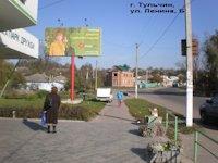 Билборд №156278 в городе Тульчин (Винницкая область), размещение наружной рекламы, IDMedia-аренда по самым низким ценам!