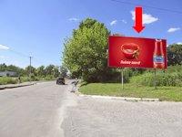Билборд №156284 в городе Ужгород (Закарпатская область), размещение наружной рекламы, IDMedia-аренда по самым низким ценам!