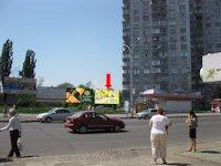 Билборд №156286 в городе Ужгород (Закарпатская область), размещение наружной рекламы, IDMedia-аренда по самым низким ценам!
