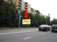 Билборд №156288 в городе Ужгород (Закарпатская область), размещение наружной рекламы, IDMedia-аренда по самым низким ценам!