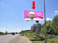 Билборд №156296 в городе Ужгород (Закарпатская область), размещение наружной рекламы, IDMedia-аренда по самым низким ценам!