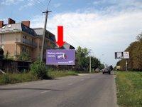 Билборд №156321 в городе Ужгород (Закарпатская область), размещение наружной рекламы, IDMedia-аренда по самым низким ценам!