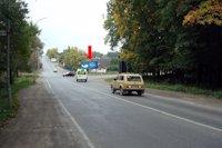 Билборд №156325 в городе Ужгород (Закарпатская область), размещение наружной рекламы, IDMedia-аренда по самым низким ценам!