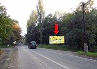 Билборд №156326 в городе Ужгород (Закарпатская область), размещение наружной рекламы, IDMedia-аренда по самым низким ценам!