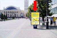 Ситилайт №157210 в городе Харьков (Харьковская область), размещение наружной рекламы, IDMedia-аренда по самым низким ценам!