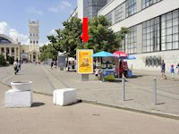 Ситилайт №157212 в городе Харьков (Харьковская область), размещение наружной рекламы, IDMedia-аренда по самым низким ценам!