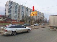 Билборд №157233 в городе Харьков (Харьковская область), размещение наружной рекламы, IDMedia-аренда по самым низким ценам!