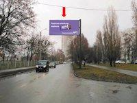 Билборд №157468 в городе Харьков (Харьковская область), размещение наружной рекламы, IDMedia-аренда по самым низким ценам!