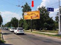Билборд №157526 в городе Харьков (Харьковская область), размещение наружной рекламы, IDMedia-аренда по самым низким ценам!
