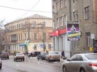 Бэклайт №157726 в городе Харьков (Харьковская область), размещение наружной рекламы, IDMedia-аренда по самым низким ценам!