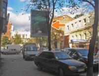 Бэклайт №158307 в городе Харьков (Харьковская область), размещение наружной рекламы, IDMedia-аренда по самым низким ценам!