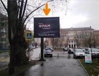 Бэклайт №158309 в городе Харьков (Харьковская область), размещение наружной рекламы, IDMedia-аренда по самым низким ценам!