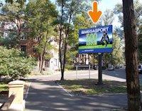 Бэклайт №158313 в городе Харьков (Харьковская область), размещение наружной рекламы, IDMedia-аренда по самым низким ценам!