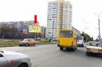 Билборд №158396 в городе Херсон (Херсонская область), размещение наружной рекламы, IDMedia-аренда по самым низким ценам!