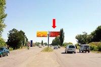 Билборд №158659 в городе Херсон (Херсонская область), размещение наружной рекламы, IDMedia-аренда по самым низким ценам!