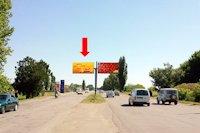 Билборд №158660 в городе Херсон (Херсонская область), размещение наружной рекламы, IDMedia-аренда по самым низким ценам!