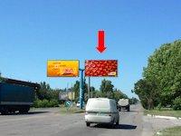 Билборд №158661 в городе Херсон (Херсонская область), размещение наружной рекламы, IDMedia-аренда по самым низким ценам!