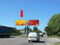 Билборд №158662 в городе Херсон (Херсонская область), размещение наружной рекламы, IDMedia-аренда по самым низким ценам!