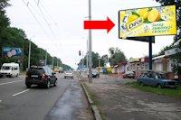 Билборд №158757 в городе Хмельницкий (Хмельницкая область), размещение наружной рекламы, IDMedia-аренда по самым низким ценам!