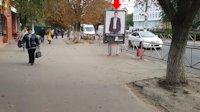 Ситилайт №158769 в городе Хмельницкий (Хмельницкая область), размещение наружной рекламы, IDMedia-аренда по самым низким ценам!