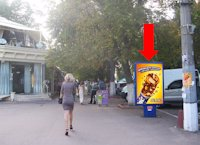 Ситилайт №158807 в городе Хмельницкий (Хмельницкая область), размещение наружной рекламы, IDMedia-аренда по самым низким ценам!