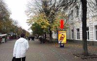 Ситилайт №158809 в городе Хмельницкий (Хмельницкая область), размещение наружной рекламы, IDMedia-аренда по самым низким ценам!