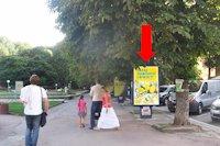 Ситилайт №158812 в городе Хмельницкий (Хмельницкая область), размещение наружной рекламы, IDMedia-аренда по самым низким ценам!
